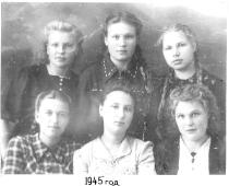 выпуск 1946