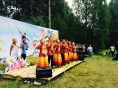 День молодёжи в селе Останкино – Энергия молодости!