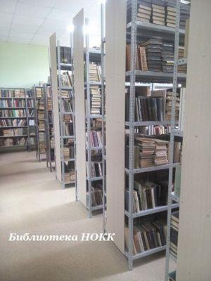Библиотековедение